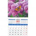 """Календарь магнитный на 2021 год """"Бабочка на сирени"""""""