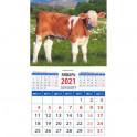 """Календарь магнитный на 2021 год """"Год быка. Симпатичный теленок"""" (20124)"""