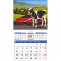 """Календарь магнитный на 2021 год """"Год быка. Мечты сбываются"""" (20125)"""