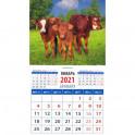 """Календарь магнитный на 2021 год """"Год быка. Три товарища"""""""