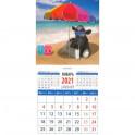 """Календарь магнитный на 2021 год """"Год быка. Время расслабиться"""" (20127)"""