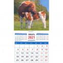 """Календарь магнитный на 2021 год """"Год быка. Материнская любовь"""" (20128)"""