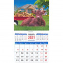 """Календарь магнитный на 2021 год """"Год быка - успешный год"""""""