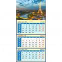"""Календарь квартальный на магните на 2021 год """"Вечерний Париж"""""""