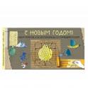 """С Новым годом! Набор открыток """"Год золотой крысы"""" со стирающимся слоем"""