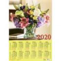 """Календарь настенный на 2020 год """"Весенний букет"""" (90014)"""