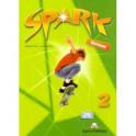 Spark 2. Workbook. Рабочая тетрадь