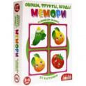 Запоминайка. Овощи, фрукты, ягоды (3876)