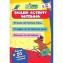 Блокнот с заданиями. IQничка. English activity notebook. От 5 лет