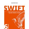 Swift. Основы разработки приложений под iOS, iPadOS и macOS