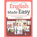 English Made Easy. Самоучитель английского языка в комикса