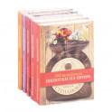Сибирское знахарство (комплект из 5-ти книг)