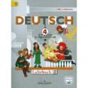 Немецкий язык. 4 класс. Учебник. В 2-х частях. Часть 2