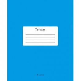 """Тетрадь """"Голубой"""", 48 листов, клетка"""