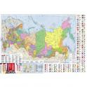 Карта мира. Карта России с флагами (складная)