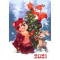Календарик карманный на 2021 год, в ассортименте