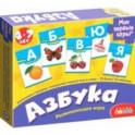 "Развивающая игра ""Азбука"" (1113)"