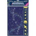 Карта звездного неба. На магнитной основе.