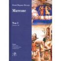 Матезис. Том 1. Книги 1-4