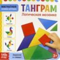 """Магнитная книжка-игрушка """"Танграм"""""""
