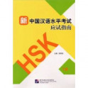Guide to the New HSK Test. Level 1