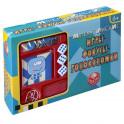 Математические игры- фокусы- головоломки
