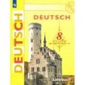 Немецкий язык 8 класс. Учебник ФП