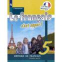 Французский язык. 5 класс. Учебник. В 2-х частях. Часть 1. ФГОС