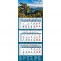 """Календарь квартальный на 2022 год """"Великолепный пейзаж с сосной"""" (14251)"""