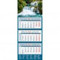 """Календарь квартальный на 2022 год """"Прелестный водопад"""""""