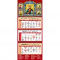 """Календарь квартальный на 2022 год """"Господь Вседержитель"""" (22201)"""