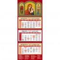 """Календарь квартальный на 2022 год """"Святой великомученик и целитель Пантелеимон"""" (22203)"""