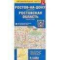 Ростов-на-Дону. Ростовская область. Карта, большой формат L