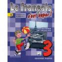 Французский язык. 3 класс. Учебник в 2-х частях для общеобразовательных учреждений. Часть 2. ФГОС