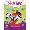 Первые развивающие наклейки. English ABC