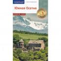 Южная Осетия. Путеводитель с мини-разговорником