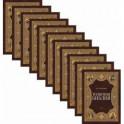 Толковая библия (комплект из 11 книг)