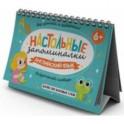 Визуальный словарь для детей. Английский язык (57906)