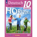 Немецкий язык. 10 класс. Второй иностранный язык. Базовый и углубленный уровни. Учебник. ФГОС