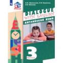 Английский язык. 3 класс. 2-ой год обучения. Учебник. В 2-х частях. Часть 2. ФГОС