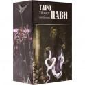 Таро Нави. 78 карт + инструкция