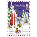 Письмо от Деда Мороза. Выпуск 2