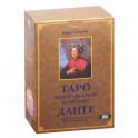Таро божественной комедии Данте (78 карт + книга)