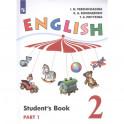 Английский язык 2кл ч1 Учебник]ФП