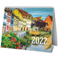 Календарь-домик Город мечты. 2022 год