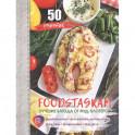 Фудстаграм: лучшие блюда от фуд-блогеров