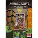 Minecraft: В поисках чародейки