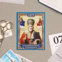 """Календарь на магните, отрывной """"Николай Чудотворец"""" 2022 год, 10х13 см"""