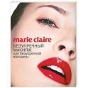 Marie Claire. Безупречный макияж для безупречной женщины