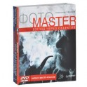 Фотоmaster. Современная черно-белая фотография. Панорамная фотография (комплект из 3 книг + DVD-ROM)